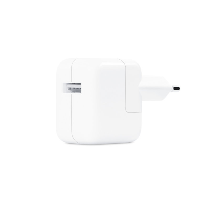 USB Power Adapter iPad 2A (MD836)