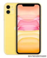 iPhone 11 128GB Yellow Dual Sim