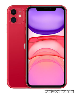 iPhone 11 128GB Red Dual Sim
