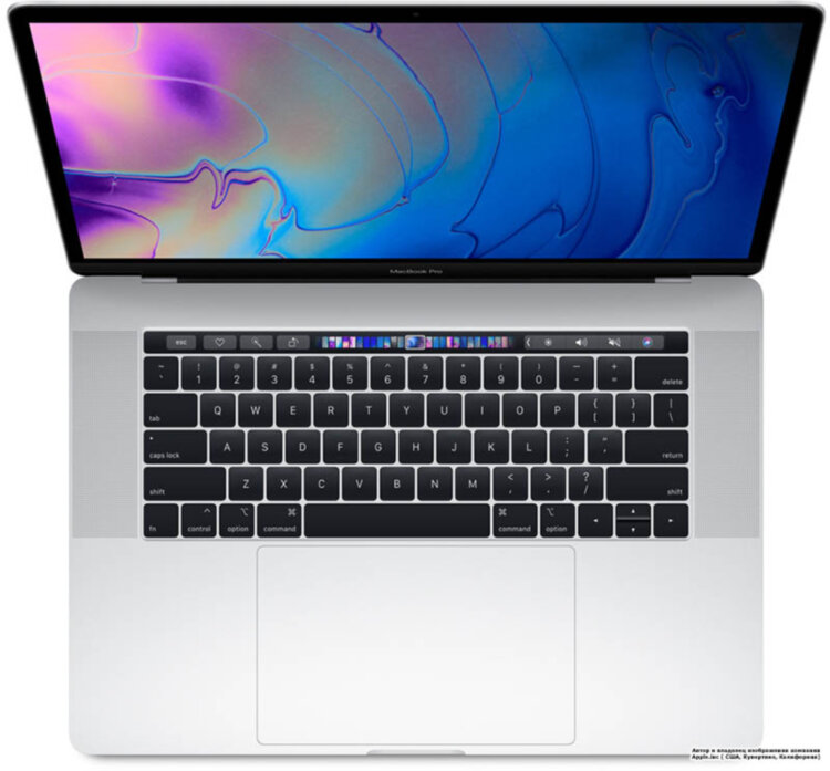 MacBook Pro 15 Silver (MV922)